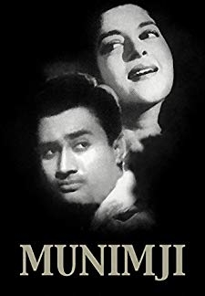 Munimji (1955)