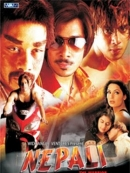 Nepali The Warrior (Dubbed) (2008)