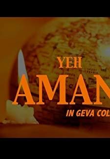 Yeh Aman (1971)