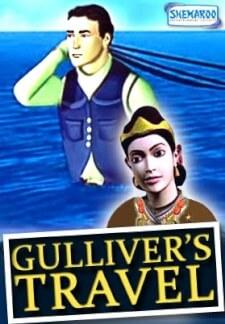 Gullivers Travels (2005)