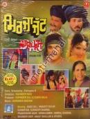 Mirza Jatt (1992)