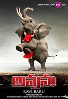 Avunu (2012)