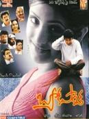 Back Pocket (2003)