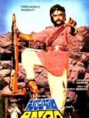 Simhapoori Simham (1983)