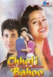 Chhoti Bahoo (1994)