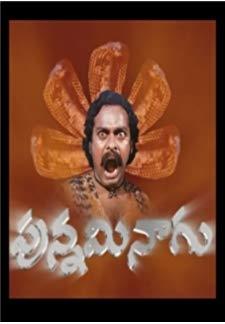 Nagon Ka Raja (1980)