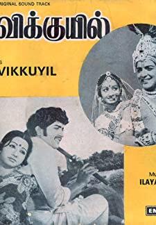 Kavikkuyil (1977)