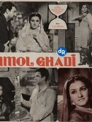 Anmol Ghadi (1946)