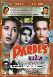 Pardes (1950)