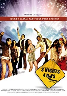 3 Nights 4 Days (2009)