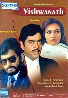 Vishwanath (1978)