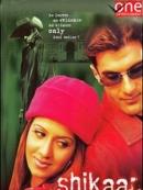 Shikaar (2004)
