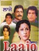 Laajo (1983)