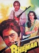 Bhemaa (1984)