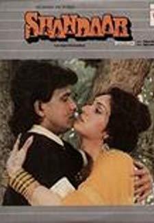 Shandaar (1990)