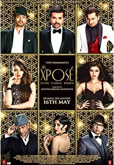 The Xpose (2014)