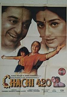 Chachi 420 (1997)