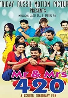 Mr. and Mrs. 420 (2014)
