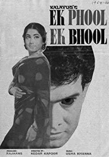 Ek Phool Ek Bhool (1968)