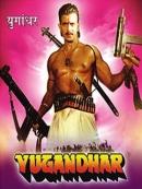 Yugandhar (1993)