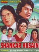 Shankar Hussain (1977)