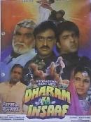 Dharam Ka Insaaf (1993)