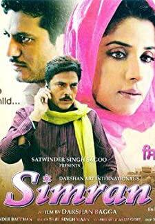Simran (2010) (2010)