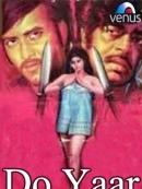 Do Yaar (1972)