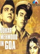 Johar Mehmood in Goa (1965)