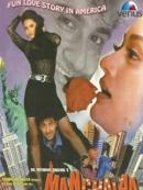 Manchala (1999)