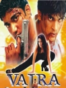 Vajra (2004)