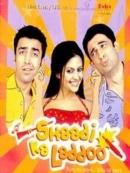 Shaadi Ka Laddoo (2004)