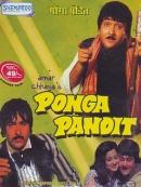 Ponga Pandit (1975)