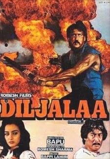 Diljalaa (1987)