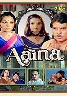 Aaina (1977)