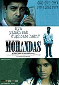 Mohandas (2009)