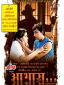 Aabhas (2001)
