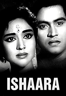 Ishaara (1964)
