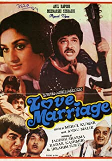 Love Marriage (1984)