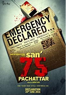 San 75 (Pachattar) (2018)