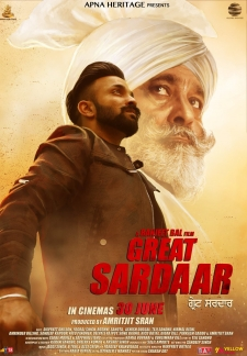 The Great Sardaar  (2017)