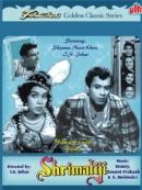 Shrimatiji (1952)