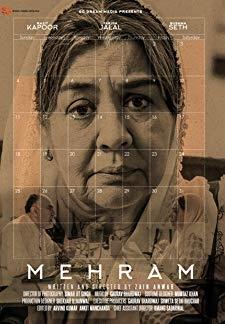 Mehram (2017)
