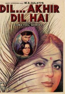 Dil... Akhir Dil Hai (1982)
