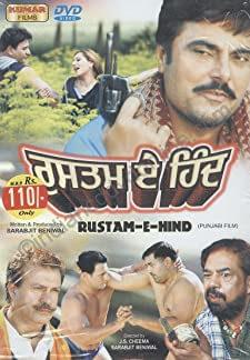 Rustme-E-Hind (1965)