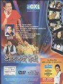 Tension Nahi Laini (2011)