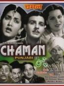 Chaman (1948)
