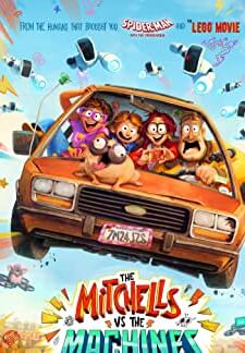 Connected (2021)