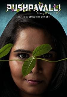 Pushpavalli (2017)