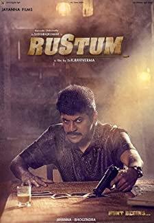 Rustum (2019)